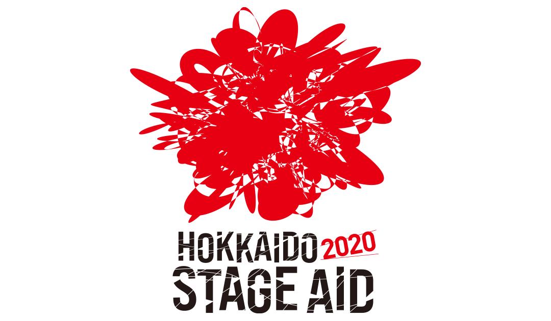 クラウドファンディング「LIVE HOUSE AID IN HOKKAIDO」ライブハウスを存続させるために